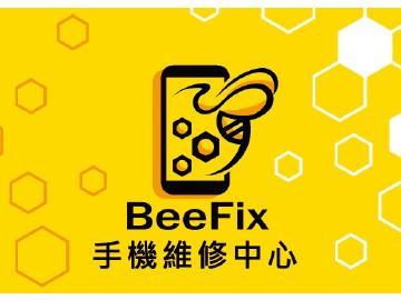 Beefix手機維修中心