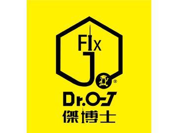 DrOJ傑博士手機維修大溪店