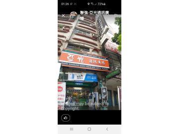亞光通訊廣場