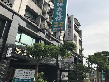 雅太電信-聯強神腦經銷商-楠梓店(最實在)