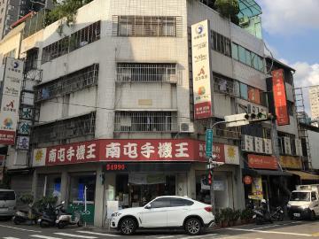 南屯手機王-北平店