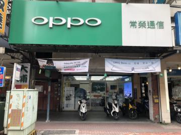 OPPO聯強電信聯盟-裕民店