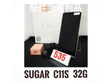 SUGAR C11s