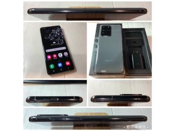 SAMSUNG Galaxy S20 Ultra 5G 256GB