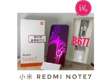 小米 紅米 Note 7 64GB