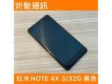 小米 紅米 Note 4X 32GB
