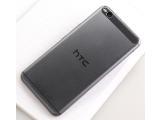 HTC One X9 dual sim 64GB