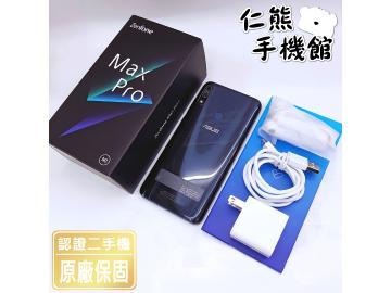 ASUS ZenFone Max Pro M2 ZB631KL (6GB/64GB)