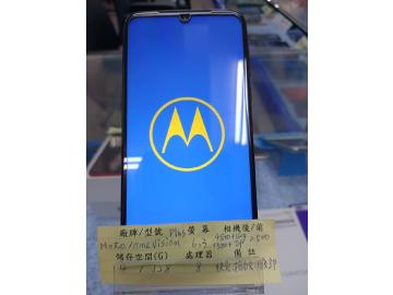 Motorola Moto One Vision Plus