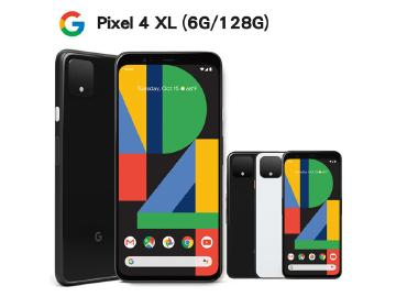 Google Pixel 4 XL 128GB