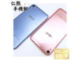 ASUS ZenFone Live 單卡版 ZB501KL
