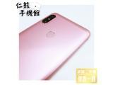 小米 紅米 Note 6 Pro 64GB