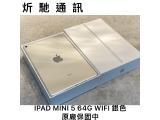 Apple iPad mini (2019) Wi-Fi 64GB