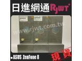 ASUS Zenfone 8 ZS590KS (8GB/128GB)
