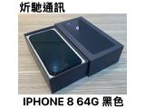 Apple iPhone 8 64GB